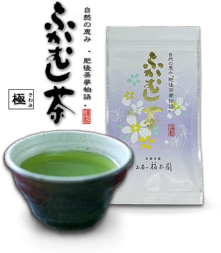 深蒸し茶~極(きわみ)~